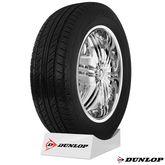 pneu-dunlop-23560r18-103h-aro-18-pt2-caminhonete-pick-up-Connect-Parts--1-