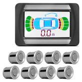 kit-sensor-de-estacionamento-8-pontos-prata-com-monitor-Connect-Parts--1-