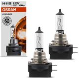 Par-Lampada-Halogena-Osram-Standard-Original-H11B-3200K-1350LM-55W-12V-connectparts--1-