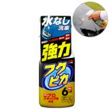 Fukupika-Strong-Limpeza-a-Seco-com-Fusso-400ml-connectparts--1-