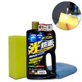 Shampoo-Black-Gloss-Com-Cera-700ml-connectparts---1-
