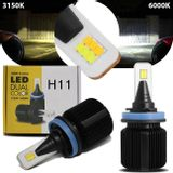 par-lampadas-automotivas-super-led-dual-color-h11-3150k-6000k-25w-4000-lumens-connect-parts---1-